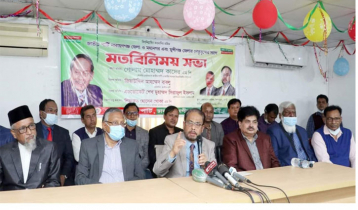 BNP chief secured release on bond: GM Quader