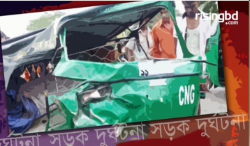 4 killed as bus falls into ditch in Gopalganj