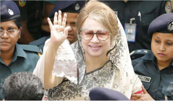 Indictment hearing in Khaleda`s coal mine graft case Jan 12
