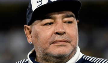 Football legend Maradona dies