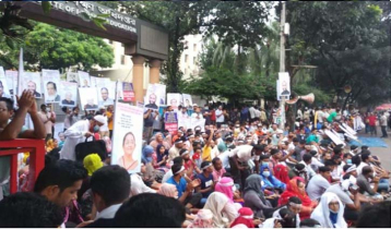 Primary panel teachers continue sit-in-programme