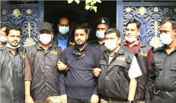 'Golden Monir' put on 9-day fresh remand