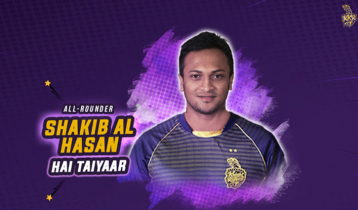 Our Myana is returning home: KKR