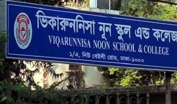 Departmental action being taken against Viqarunnisa teacher