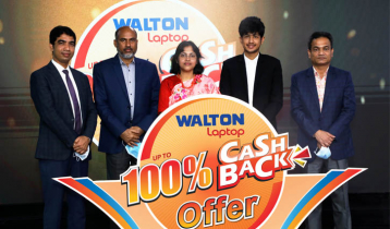 Up to 100 pc cash back on Walton computer, laptop and accessories
