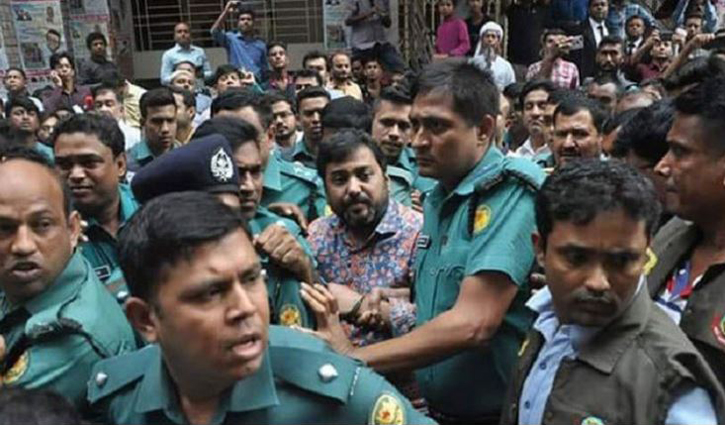 Charge sheet against Samrat accepted, hearing on Nov 30