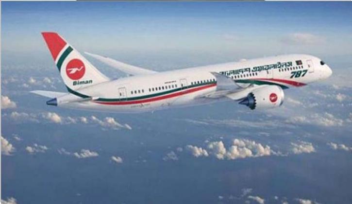 Biman to operate 4 more flights to go back Saudi expatriates