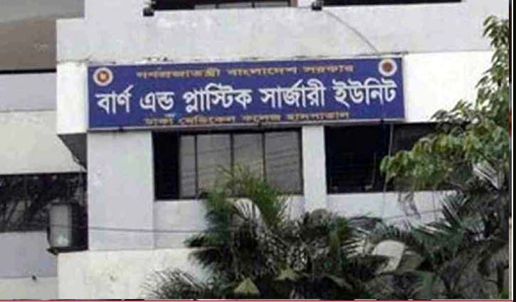 Two dead in Savar gas line explosion