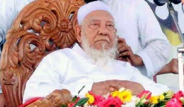 Namaz-e-Janaza of Allama Shafi after Zuhr prayer Saturday