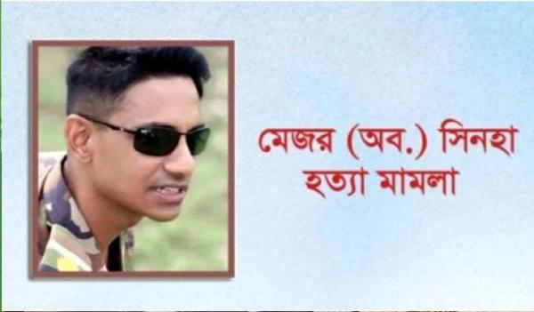 Sinha killing: Three witnesses in police cases in RAB custody