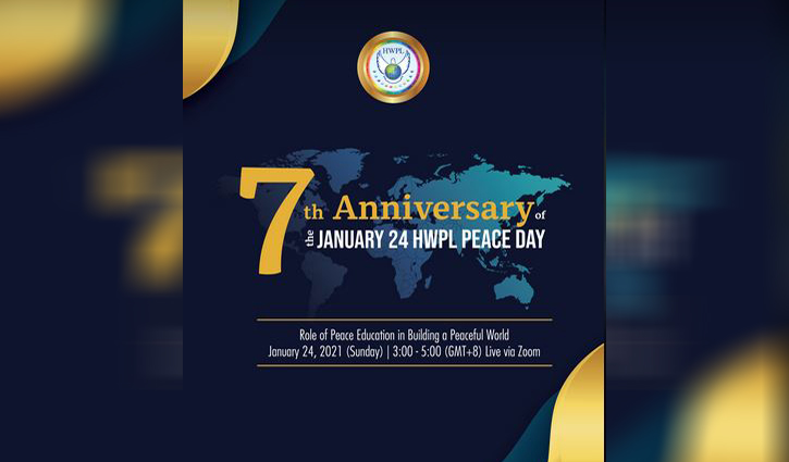 Conf`ce for Culture of Peace through Education to be held Jan 24