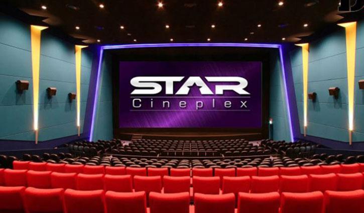 Star Cineplex in Bashundhara City shuts down