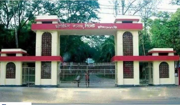 MC College rape: Charge sheet submitted against 8