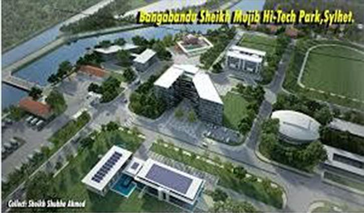 Sylhet Bangabandhu Hi-Tech Park will be tourist destination