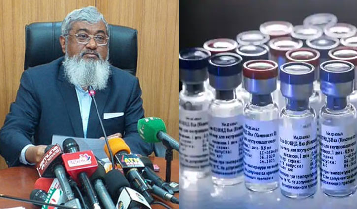 '3cr corona vaccine doses to be provided free of cost'