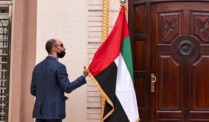 UAE halts visas to citizens of 13 Muslim majority countries