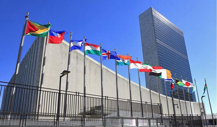Preparations taken to observe Amar Ekushey at UN