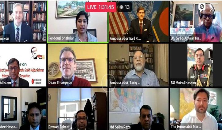 Webinar on historic 7th March Speech held in Washington D.C