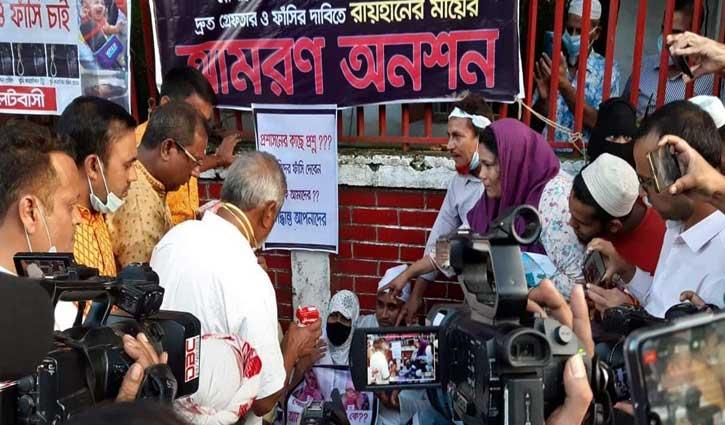 Raihan's mother ends hunger strike after SCC mayor's assurance