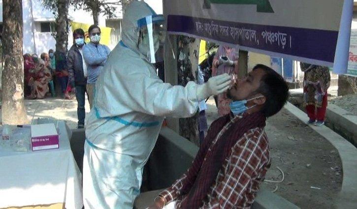 Coronavirus death toll nears 8,000 in Bangladesh