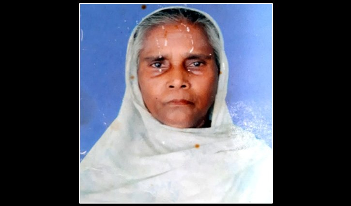 Pabna's sole female freedom fighter Bhanu Nesa no more