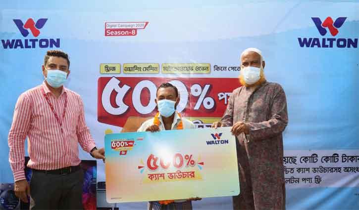 Rickshaw puller gets 500 pc cash voucher buying Walton fridge