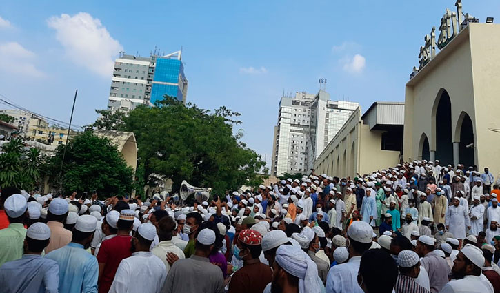 Islami Andolan holds rally violating govt directives