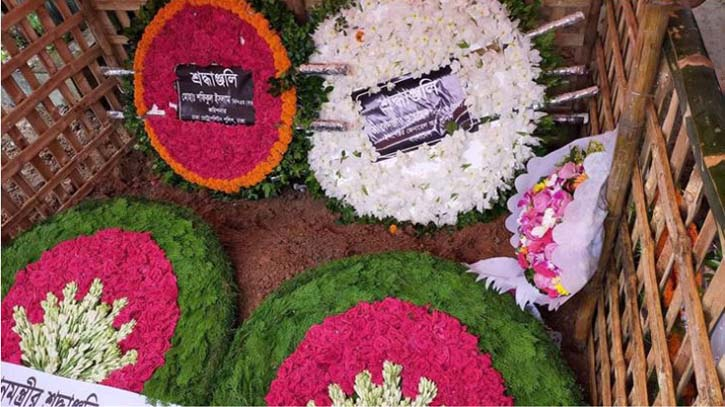 Attorney General Mahbubey Alam laid to eternal rest