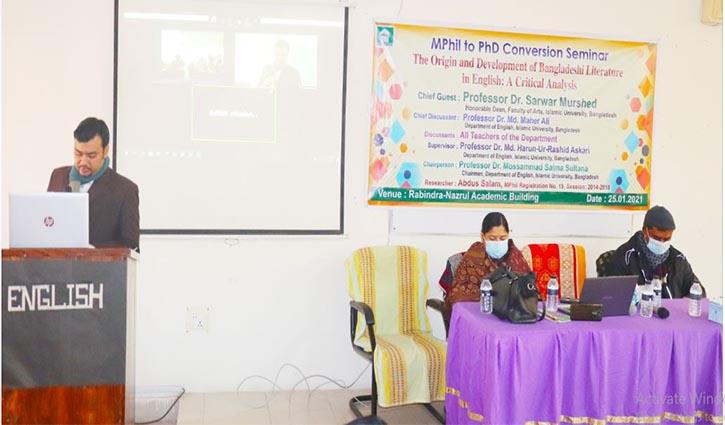Seminar on Bangladeshi literature held at IU