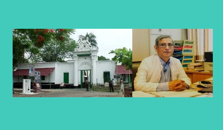 Rabindra Cancer Center & Research Institute to be built in Naogaon