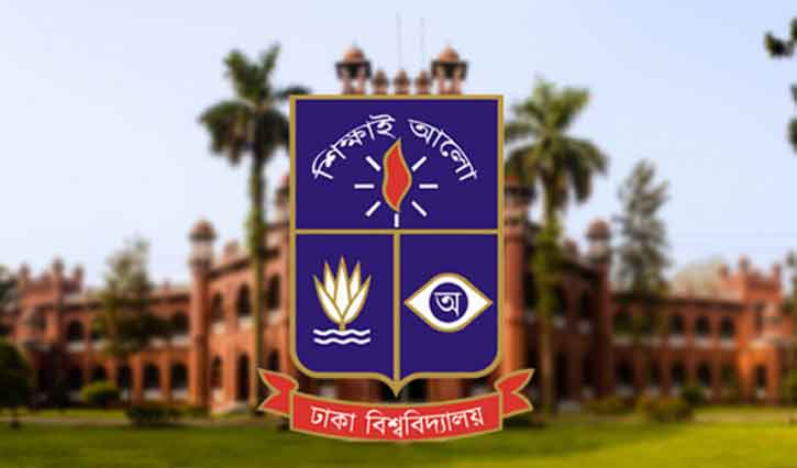 DU to cancel admission test process in 'Gha' 'Cha' units