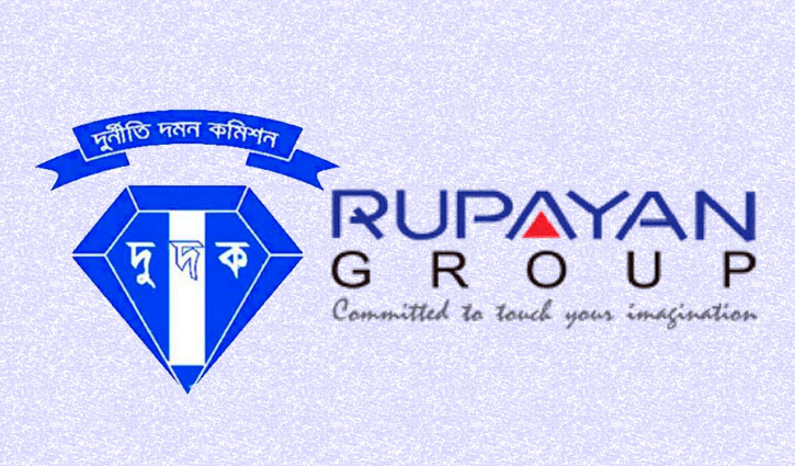 ACC approves chargesheet against Rupayan Group Chairman, 17 others