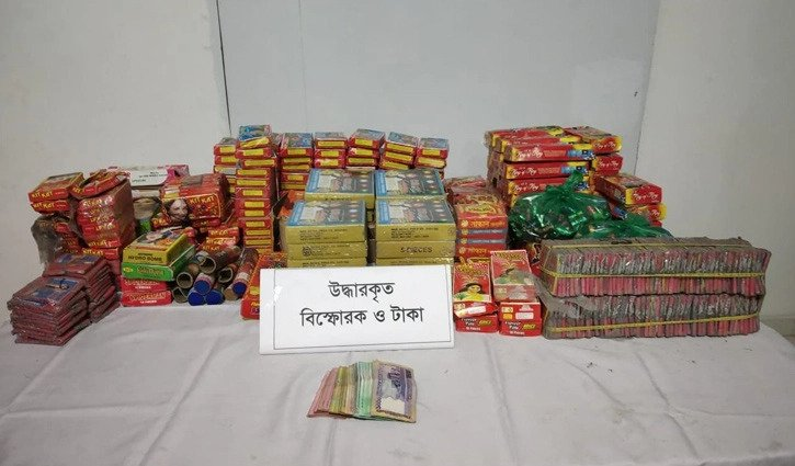 Huge explosive seized in Old Dhaka