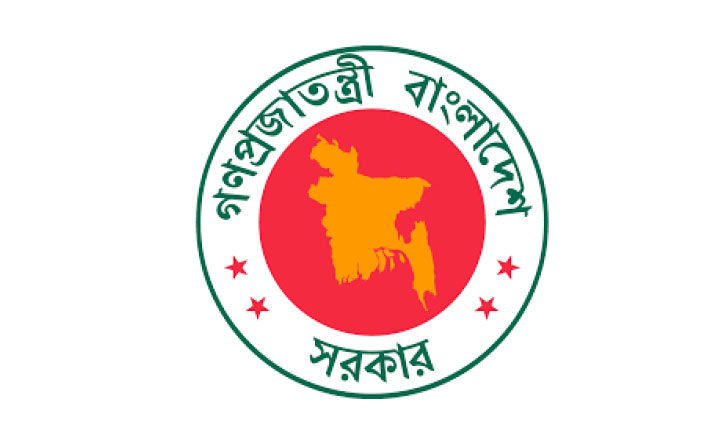 Admission to be canceled in case of failing to prove FF quota