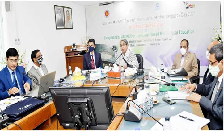 Review meeting on reopening of educational institutions today