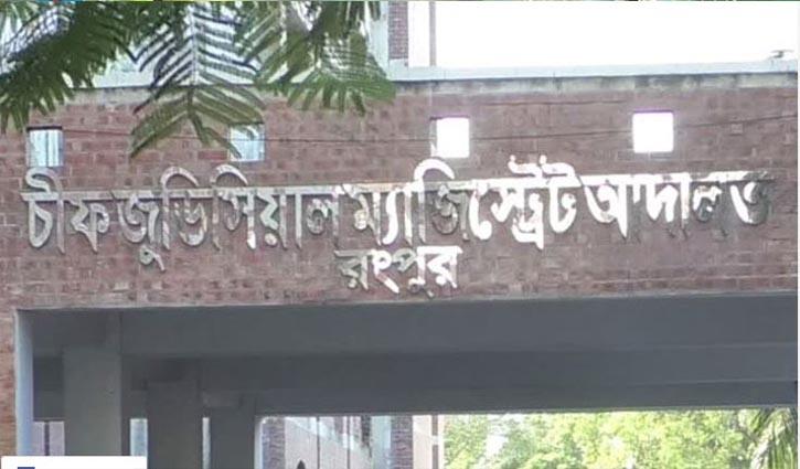 Policeman remanded over death of disabled rickshaw puller