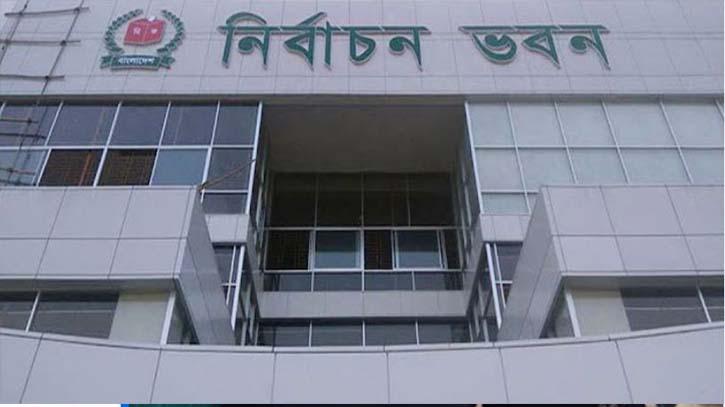 Dhaka-18, Sirajganj-1 by-polls Nov 12