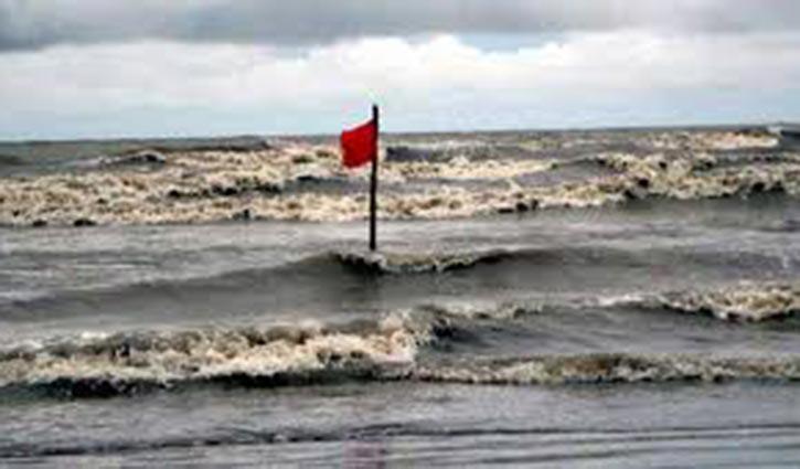Maritime ports asked to hoist signal No 4