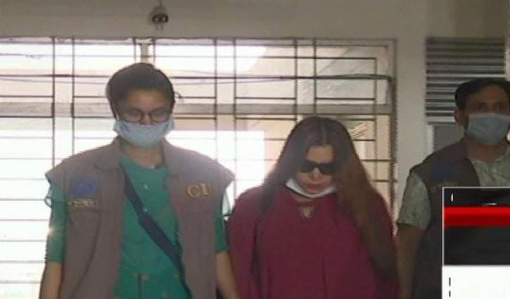 Sadia arrested over fraudulence remanded