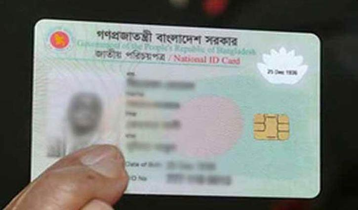 All voters to get smart cards by 2022: DG