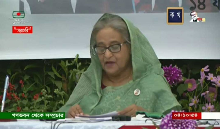UN recommendation for Bangladesh's LDC exit: PM dedicated the achievement to NG