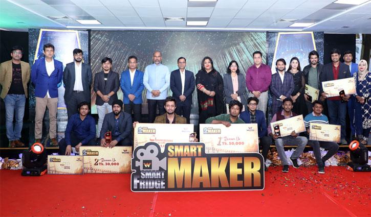 Walton awards 'Smart Fridge, Smart Maker' video contest winners