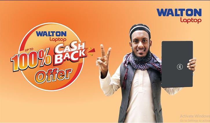 Freelancer gets 100pc cashback buying Walton laptop