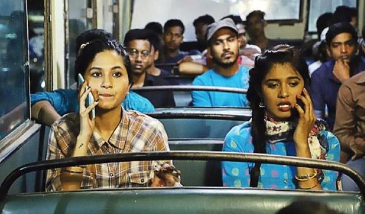 বাংলাদেশ থেকে অস্কারে লড়বে 'ইতি তোমারই ঢাকা'