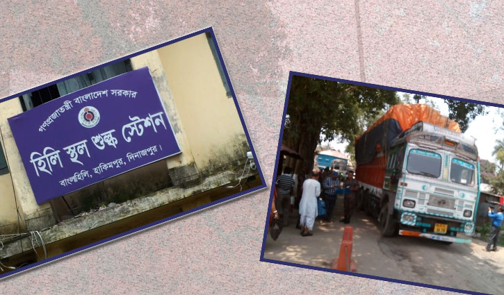 হিলি স্থলবন্দর: ভারত দিচ্ছে না পেঁয়াজ, নিচ্ছে চিটাগুড়-পানির পাম্প