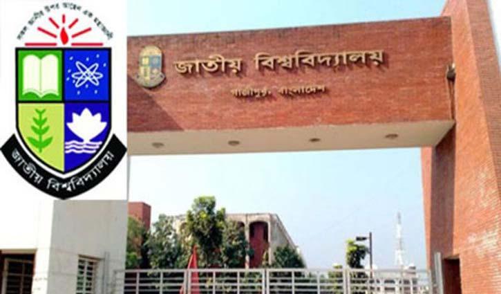 এমসি কলেজ ছাত্রাবাসে গণধর্ষণ তদন্তে জাতীয় বিশ্ববিদ্যালয়ের কমিটি গঠন