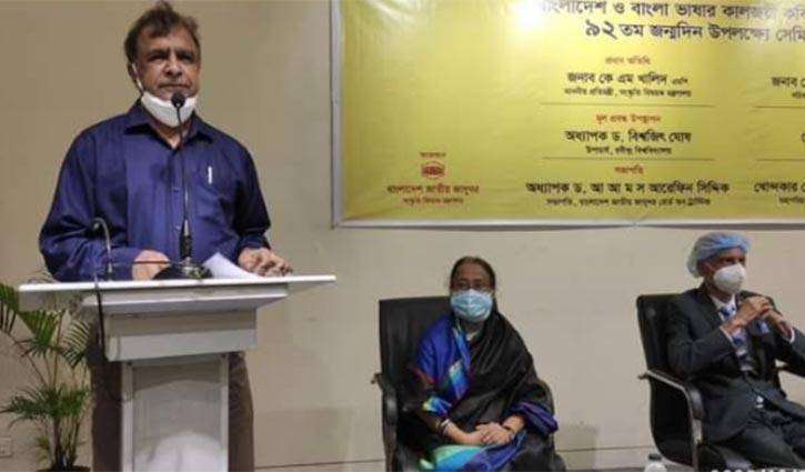 'শামসুর রাহমানের কবিতা স্বাধীনতাযুদ্ধে সাহস জুগিয়েছে'