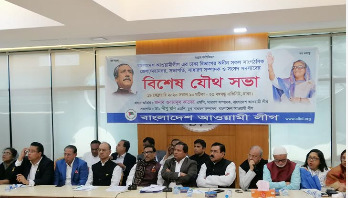 Awami League will get new look from April