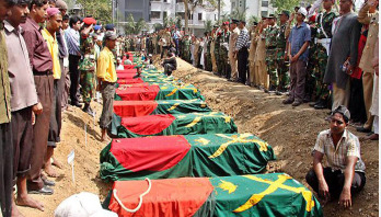 BGB observes Martyrs' Day today