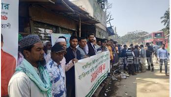 গাজীপুর সিটি করপোরেশনের বিরুদ্ধে জমি দখলের অভিযোগ